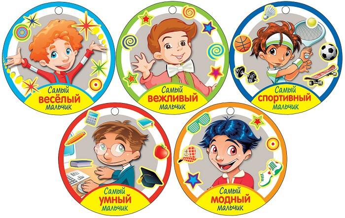 Медаль на детский праздник организация детских праздников Жебрунова улица